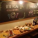バル スプラウト - 前菜&ワインブッフェ