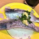 76588111 - 171027金 茨城 回転寿司森田 那珂湊1号店 いわし