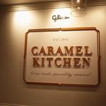 キャラメル キッチン -
