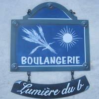 リュミエール・ドゥ・ベー - パリをイメージして作ったロートアイアンの看板