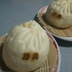 中国麺家万天 - 単品 肉包子(肉まん)2つ