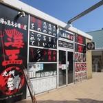 海王 - ベイサイドプレイス2階にある港を見ながら焼肉を楽しめるお店です。