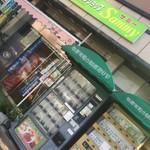 カフェサミー - 171104土 埼玉 カフェサミー 外観&CD自販機