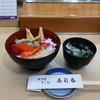 寿司春 - 料理写真:海鮮丼