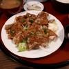 Hananoren - 料理写真:豚から定食