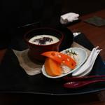 零 - 豆乳ぜんざい、柿、芋のムースの盛合せ