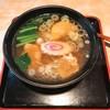 そば処むさし乃 - 料理写真:そば処のラーメン(520)