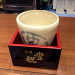 蔵元豊祝 - 「豊祝 純米酒」(270円)。