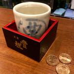蔵元豊祝 - 「豊祝 蔵出純米原酒」(270円)。キャッシュオンで300円出して帰ってきたお釣りと共に記念撮影。