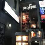 シュラスコ&ビアバー GOCCHI BATTA - 外観 階段をあがります。