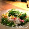 料理店 Caiotto