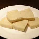 盤古茶屋 - 凍豆腐