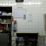 キッチン たか - 厨房