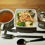 晶 - スープとサラダ