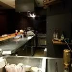 晶 - 厨房