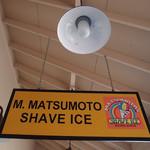 Matsumoto Shave Ice -