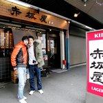 赤坂屋 - 「掲載許諾済み」。左東くんと小多田くんです。