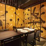 NINJA SHINJUKU - ゆったりとした個室