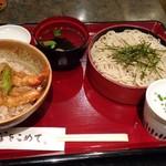 華元 - ◆天丼セット(1100円:税込)・・天丼(白米か十穀米を選べます)・蕎麦(温か冷を選べます)・ お吸い物・つゆなどのセット。期間限定品。