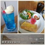 喫茶 nayuta - 2017.10