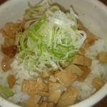 76602774 - チャーシュー丼(普通、税込150円)