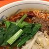 中国菜館 風順