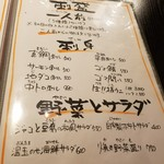 Hakatayoshiuo -