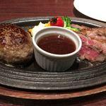 ハンバーグ&ステーキ 芝浦 - 芝浦 黒毛和牛 ハンバーグ&ステーキ