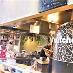 デイズ キッチン -