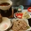 ホテル 湯の本 - 料理写真: