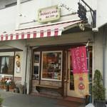 76605220 - 国立中通りにあるドイツパンのお店です。