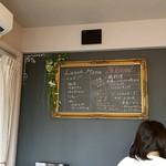洋食屋 Shii -