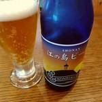 76606447 - 【2017.11.18(土)】江ノ島ビール650円