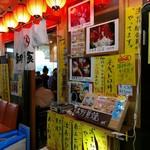 朝市食堂 - 観光地価格は致し方なしか。