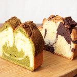 エピスリーフィンヌ - 抹茶マーブルパウンドケーキ&チョコマーブルパウンドケーキ