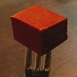 古伝  ニシダ飴 - 生チョコです。