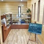 アミラの店 -