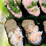 どんぐり - かにみそトロ寿司