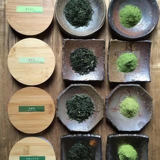 日本の挽きたて茶のオリジナルドリンク!で一服どうぞ!