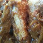 大平食堂 - 激ウマのカツカレー、うーまーいーぞー!