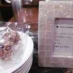 Ribaritoritogaraku - 夜の小菓子