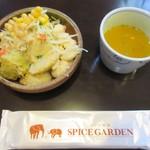 76618932 - スープ+サラダ(バイキング)