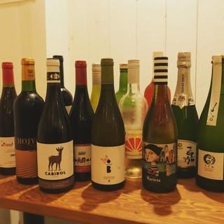 自然派ワインが豊富!!
