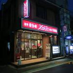 XI'AN刀削麺 - 店舗外観(大宮駅東口徒歩5分)