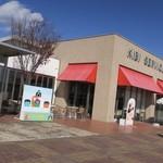吉備サービスエリア(上り線)レストラン - 吉備SA