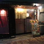 アジアン麺 -