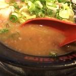 76623852 - スープ