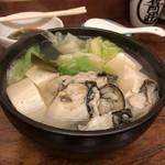 和食 かとう - カキ豆腐