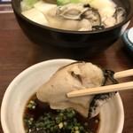 和食 かとう - 大粒だけど