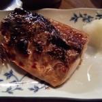 闇太郎 - 最高に旨い焼き鯖